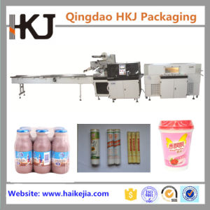 Reciprocate Heat Shrink Packing Machine for Instant Noodle/ Bottles/ Cups pictures & photos