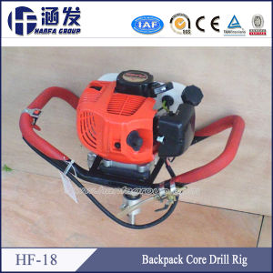 Hf-18 Backpack Portable Core Driilling Rig 18m Depth pictures & photos