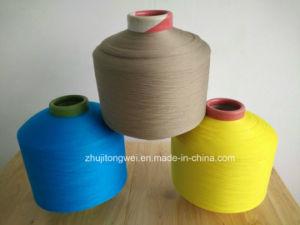 Pure 100% Polypropylene Yarn