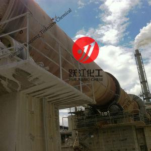 PVC Plastic Grade Rutile Titanium Dioxide pictures & photos