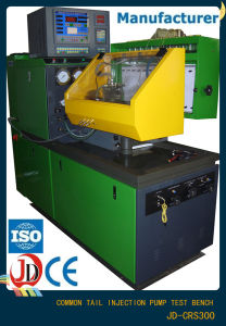 JD-CRS300 Test Bench Can Test Common Rail and Mechnical in-Line Pumps