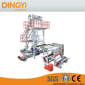 Three Layer Co-Extrusion Film Extruder (DY/3L-45) pictures & photos