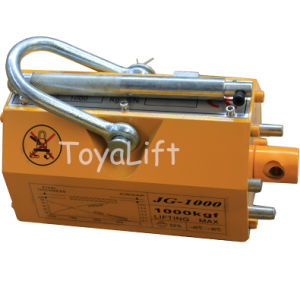 Steel Plates Cylinder Steel Lifting Magnet Lifter pictures & photos