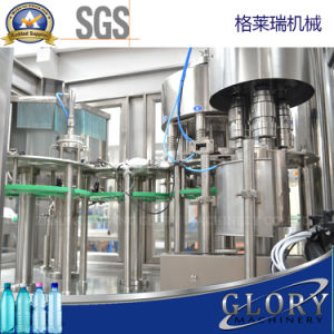 3, 4, 5gallon Light Bottle Washing Filling Capping 3-in-1 Machine pictures & photos