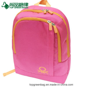Hot Design Middle School Backpack Active School Bags for Girls pictures & photos