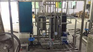 Uht Plate Pasteurizer Flash Pasterilizer Uht Pasteurizer Uht Milk Pasteurizer pictures & photos