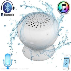 High Quality Ball Waterproof Wireless Multimedia Speaker for Hnadsfree pictures & photos