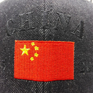 Distressed Denim Customized 3D Embroidery for Baseball Cap (GD001-C) pictures & photos
