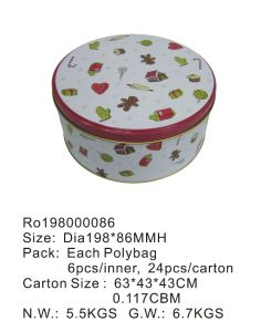 Round Cookies/Chocolate Tin Box pictures & photos