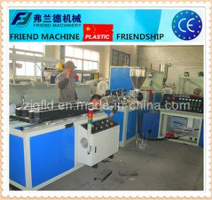 PE/PP Corrugated Pipe Machine/ Plastic Bellows Production Line (SJ) pictures & photos