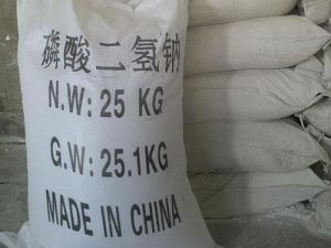 Sodium Dihydrogen Phosphate, Msp pictures & photos