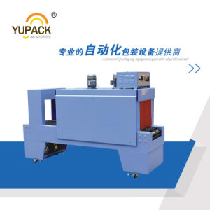 China Exporter Best Heat Tunnel Shrink Wrapping Machine pictures & photos