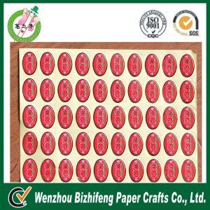 2014 Food Packaging Sticker Paper Sticker