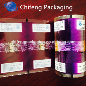 Food Packaging Roll Films Made in China pictures & photos