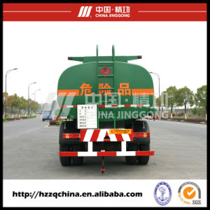 Oil Tank Truck (HZZ5254GJY) with High Security for Sale pictures & photos