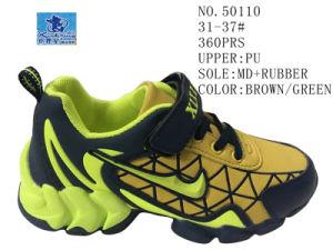 Mixed Color PU Children Sport Shoes pictures & photos
