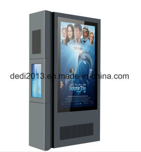 65 Inch Vertical Outdoor Advertising Machine pictures & photos