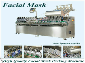 High Quality Automatic Face Mask Packing Machines pictures & photos