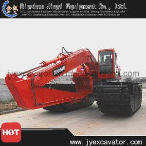 Ce Approved Hydraulic Crawler Excavator Jyae-4