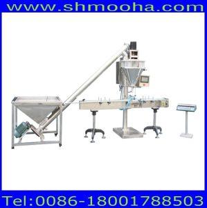 Powder Weighing Filling Machine/Weigh Filler/Auger Filler pictures & photos