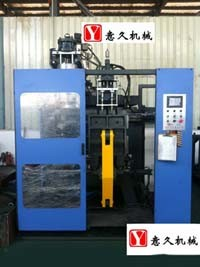 Plastic Blow Moulding Machine (YJB70-12L)