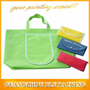 Non Woven Promotional Folding Bag Into Pouch pictures & photos