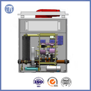 12kv Indoor 3150A Embedded Structure Vmv Vacuum Circuit Breakers pictures & photos