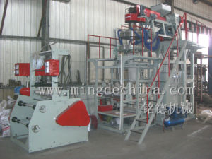 PP Film Blowing Machine (MD/PP-55) pictures & photos
