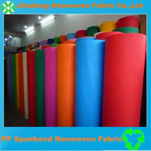 Cheap Price PP Spunbond Nonwoven Fabric
