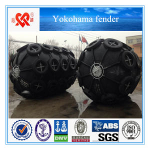 with Chain and Tyres Pneumatic Rubber Fender pictures & photos