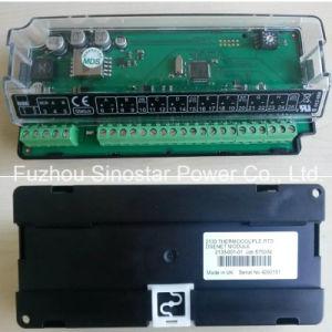 Dse2133 Input Expansion Module