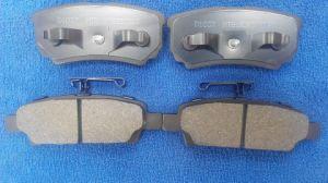 Brake Pads for D1037/Se001211 (manufacturer)