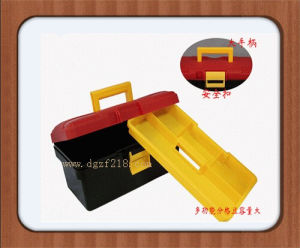 Turkey Multifunctional Plastic Storage Tool Box with Handle Manufacturer