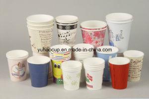 4/6/8/12oz Biodegradable Paper Cups (YHC-058) pictures & photos