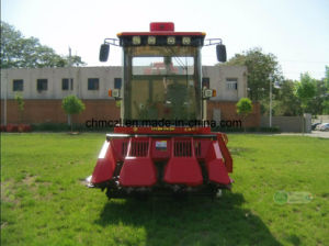 Machines Used Harvest Corn Seed pictures & photos