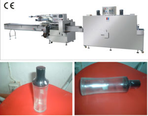 Feifan Cosmetic Bottle Shrink Wrapping Machine (FFB) pictures & photos