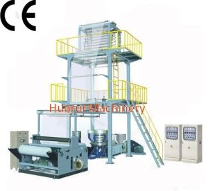 LLDPE Film Blowing Machine (rotary) pictures & photos