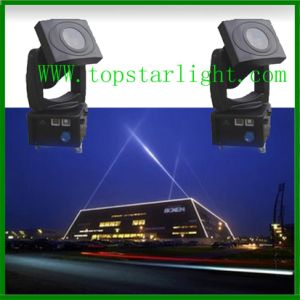 Cheap Outdoor Lighting 7kw Moving Head Discolor Search Light