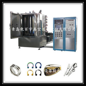 Multi-Function Intermediate Frequency Coating Machine for Chemical