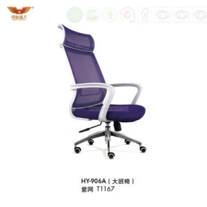 Office Furniture High Back Ergonomic Executive Mesh Chair (HY-263A) pictures & photos