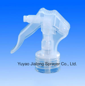 Beauty Mini Trigger Sprayer for Plastic Bottles/Jl-T407 pictures & photos