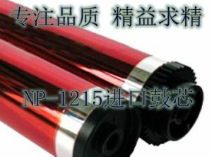 OPC Drum for Canon Np1215/1015/1218/1510 pictures & photos
