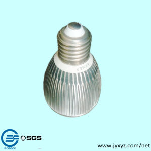 Aluminum Alloy Die-Casting LED Light Cup (JYX0630-1)