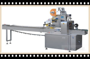 High Quality Competitive Automatic Food Packing Machine China Manufacturer