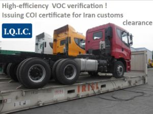 Iran Voc Verification Issue Coi / IC Certificate for Iran Customs Clearance pictures & photos
