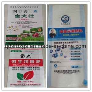 High Quality and Colorful Printed Plastic PP Woven Fertilizer Bag pictures & photos
