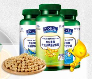 FDA Certified Health Food Soy Lecithin Softgel pictures & photos