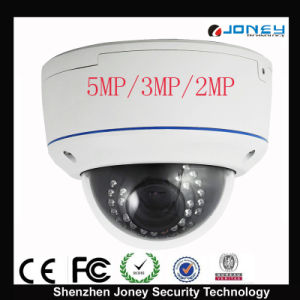 2/3/5 Megapixel IP Camera, Poe /Audio/Alarm/Memory Card Slot pictures & photos