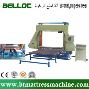 Automatic Horizontal Foam Cutting Machine Supplier
