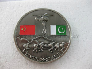 Metal Army Coin